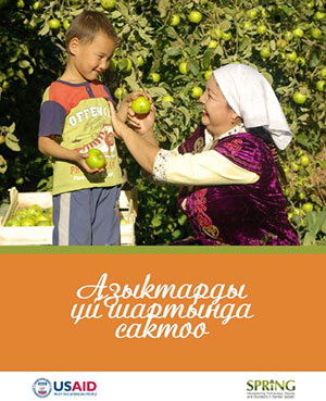 Woman hands an apple to a young boy