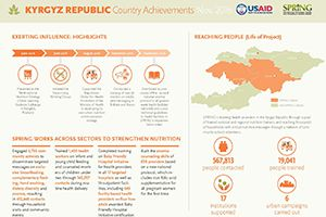 Kyrgyz Republic Country Achievements, Project Year 5