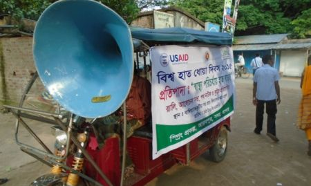 A banner and trumpet for Global Handwashing Day
