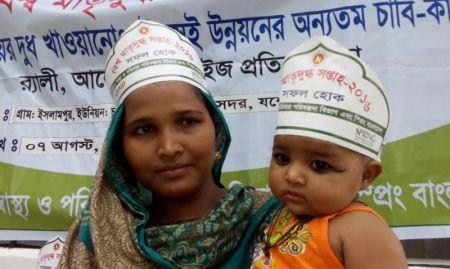 Mother and child celebrate World Breastfeeding Week