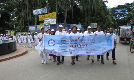 A World Breastfeeding Week rally takes place in Bhola Sadar upazila