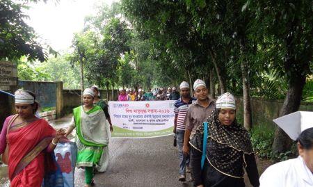A World Breastfeeding Week rally takes place in Chitalmari upazila