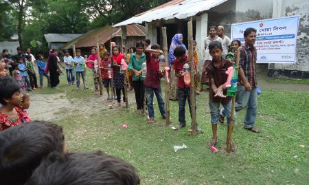 School program at Mirjagonj