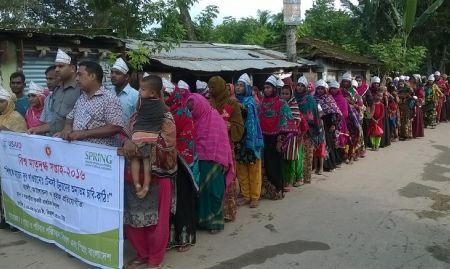 FNS members participate in a World Breastfeeding Week rally in Keshabpur upazila