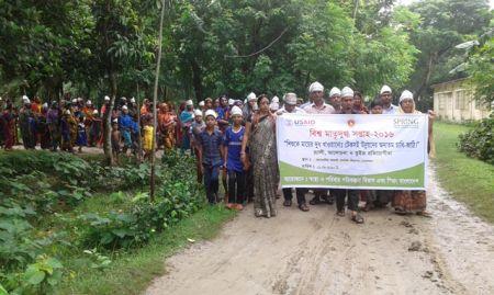 A World Breastfeeding Week rally takes place in Monirampur upazila