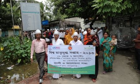 A local parade during World Breastfeeding Week in Bangladesh