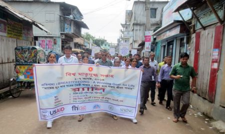 The civil surgeon of Patuakhali District, Bangladesh host a rally in 2014.
