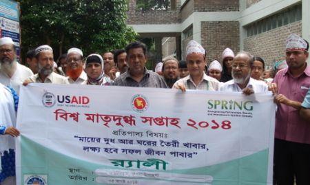 Rupsha Upazila rally