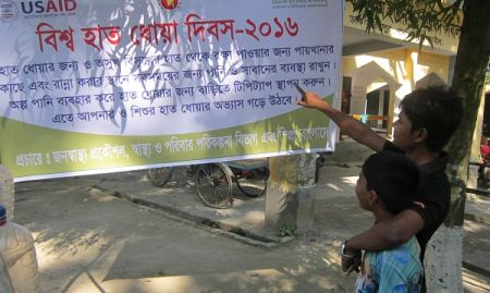 Children reading a sign at a rally in Narail Sadar