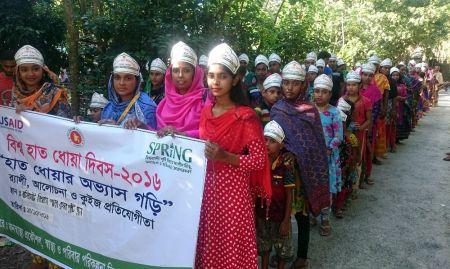 A community rally in Abhaynagar