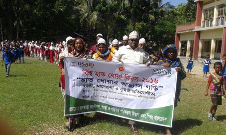 A community rally in Monirampur