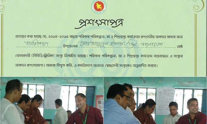 SPRING/Bangladesh Recognized by the Government of Bangladesh on World Population Day