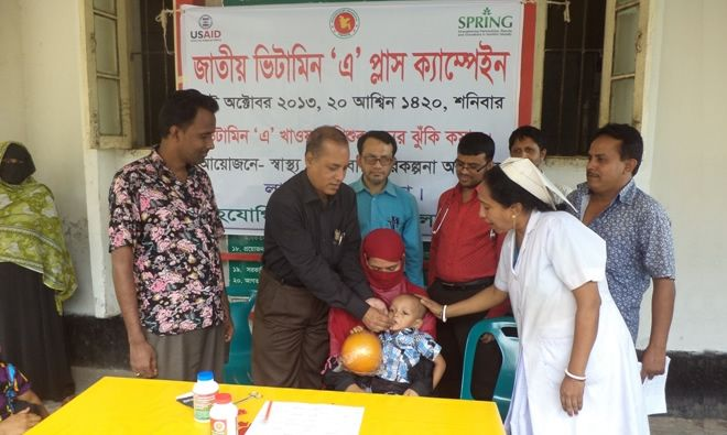Vitamin A Plus Campaign inauguration by the Upazila Health & Family Planning Officer in Barisal Division