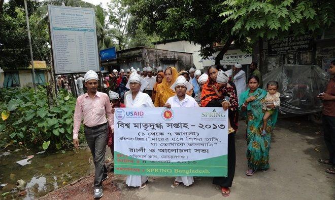 A parade in Bangladesh during World Breastfeeding Week