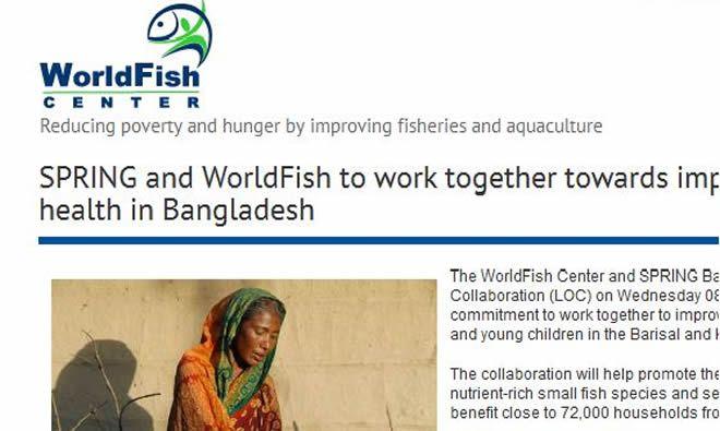 WorldFish Center screenshot