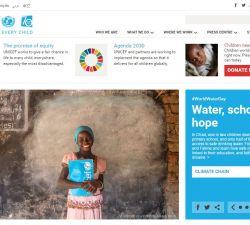 UNICEF homepage