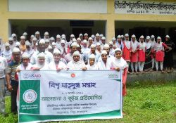 Participants in a quiz competition at Hasina Morshed Girls School in Banaripara
