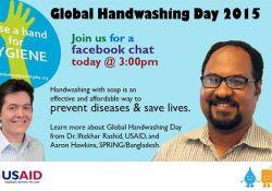 Poster celebrating Global Handwashing Day