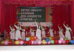Local students dancing at the opening event
