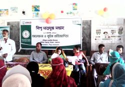 Mr. Shajahan, Health Inspector of Char Fasson Upazila Health Complex, gives a speech on the importance of breastfeeding during World Breastfeeding Week 2016