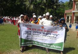A community rally in Monirampur