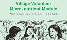 National Nutrition Program: Village Volunteer Micro-nutrient Module