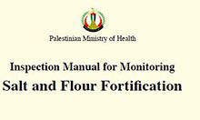 Inspection Manual for Monitoring Salt and Flour Fortification