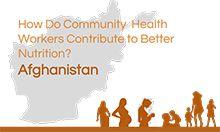 Thumbnail of Afghanistan tool
