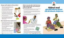 Community IYCF Brochure: Maternal Nutrition (Hausa)