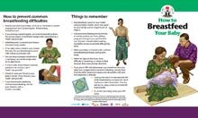 Facility IYCF Brochure: How to Breastfeed Your Baby