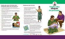 Community IYCF Brochure: How to Breastfeed Your Baby (Hausa)