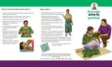 Community IYCF Brochure: How to Breastfeed Your Baby (Idoma)